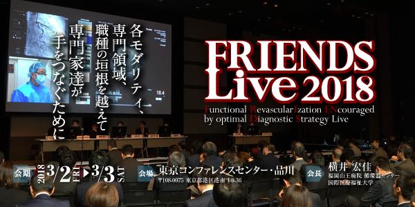 FRIENDS Live様